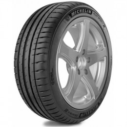 Anvelopa Vara 265/35R20 99y MICHELIN Ps4 S Mo1 Xl